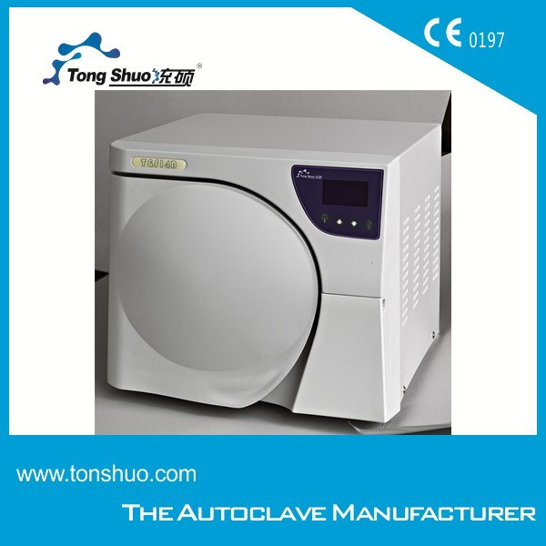 N-Vacuum Pressure Sterilizer (14L)