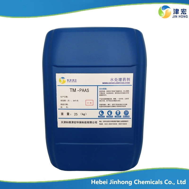 Paas, Water Treatment Chemicals