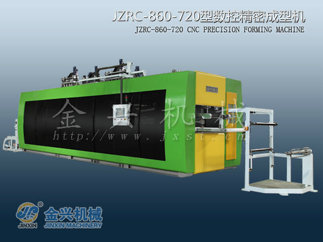 High Precision Vacuum Forming Machine