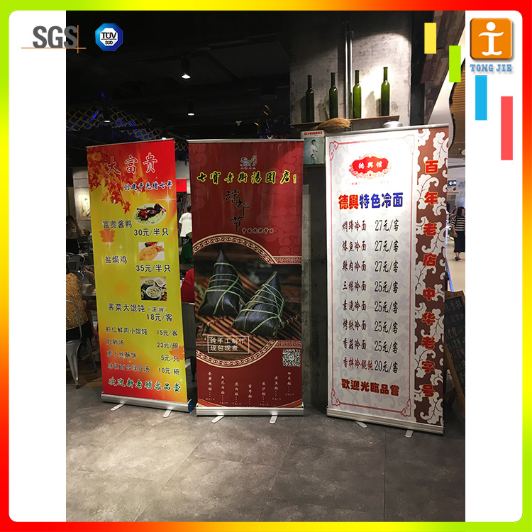 PVC Flex Material Printing Digital Roll up Banner