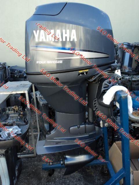 Matching Counter Rotating Pair Of 2005 Yamaha 300hp Hpdi