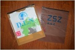 Suit Cover Garment Bag Clothes Bags Non-Woven Zipper Bag
