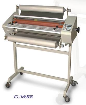 sample of roll laminating machine at internet