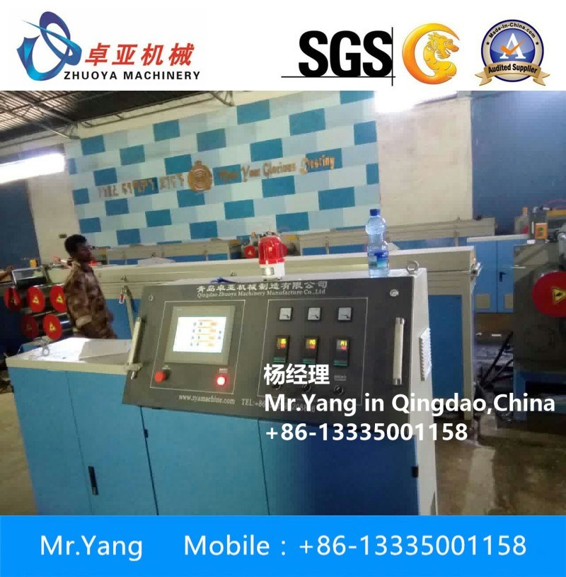 Pet Broom Monofilament Yarn Making Machine