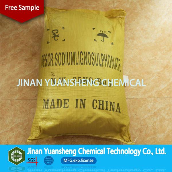Yellow Brown Powder Concrete Admixture SLS Sodium Lignosulfonate