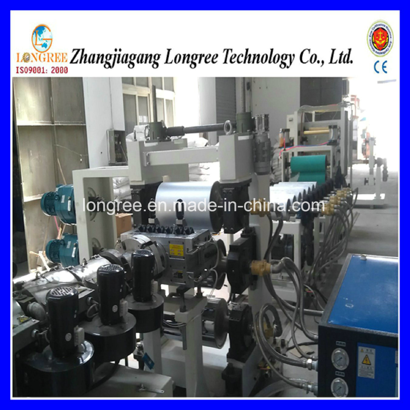 2017 High-Efficient PVC Edge Banding Sheet Machine/400-600mm PVC Sheet Edge Banding Machine with Slitter and Printing Line