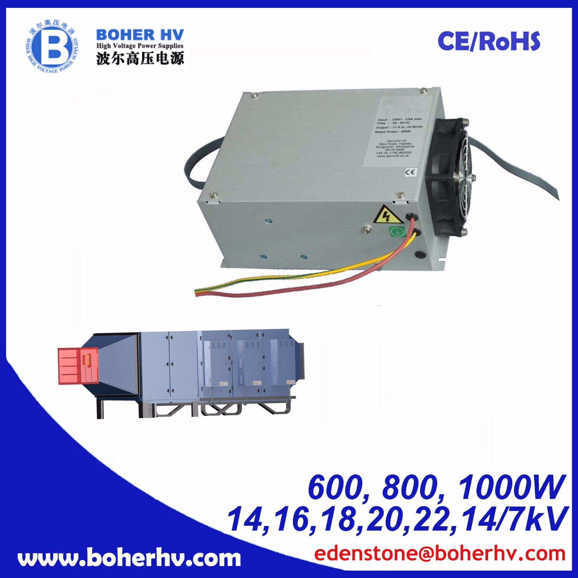 High Voltage Fume Purification Power Supply 800W CF06