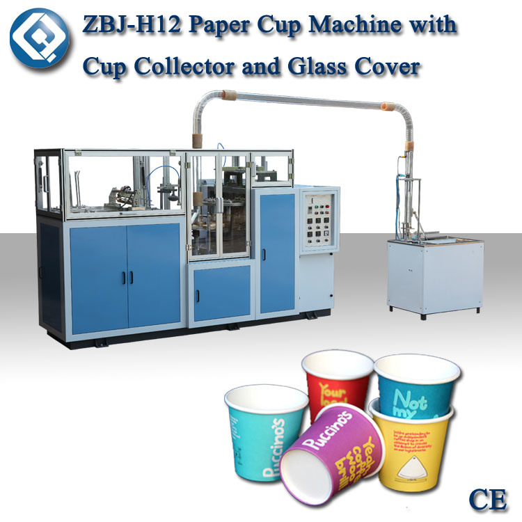 High Speed Paper Cup Machine (ZBJ-H12)