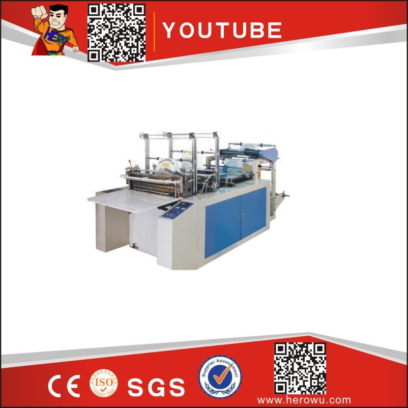 Hero Brand Heat-Sealing & Cold-Cutting Bag-Making Machine (GFQ600-1200)