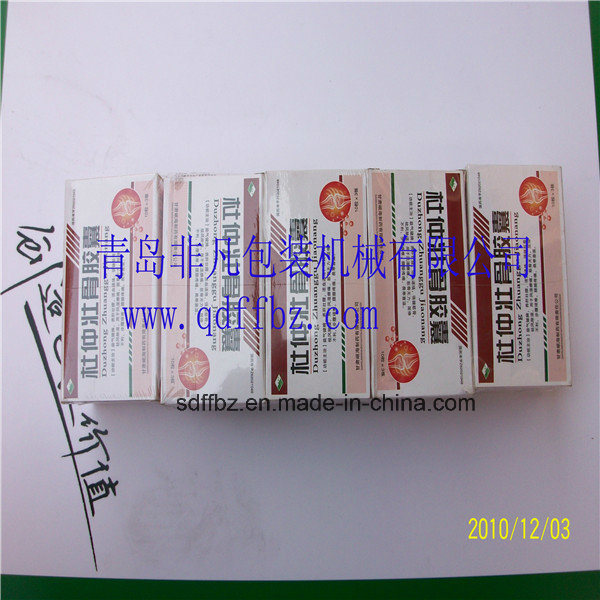 High Quality Full Automatic Pharmaceutical Boxes Shrink Wrapping Machine