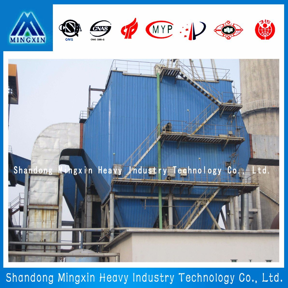 Cdw Horizontal Electrostatic Precipitator for Building Materials, Chemical Industry