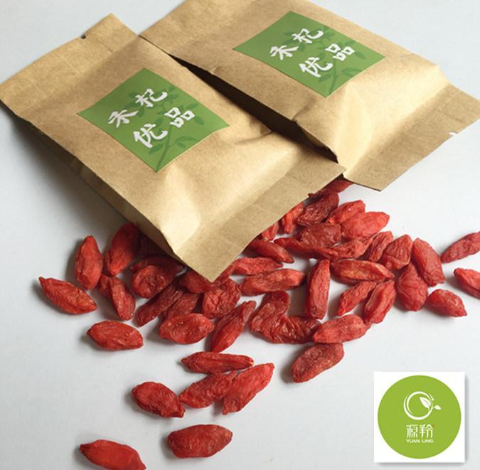 Medlar Qinghai Dried Organic Goji