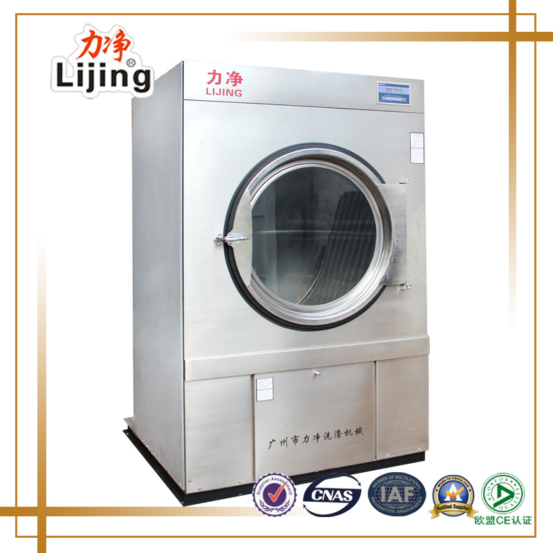 50kg Commercial Laundry Steam Clothes Drying Machine (HGQ-50)