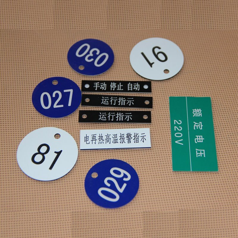 Double Color Plate Sweet Touch Tags Customized