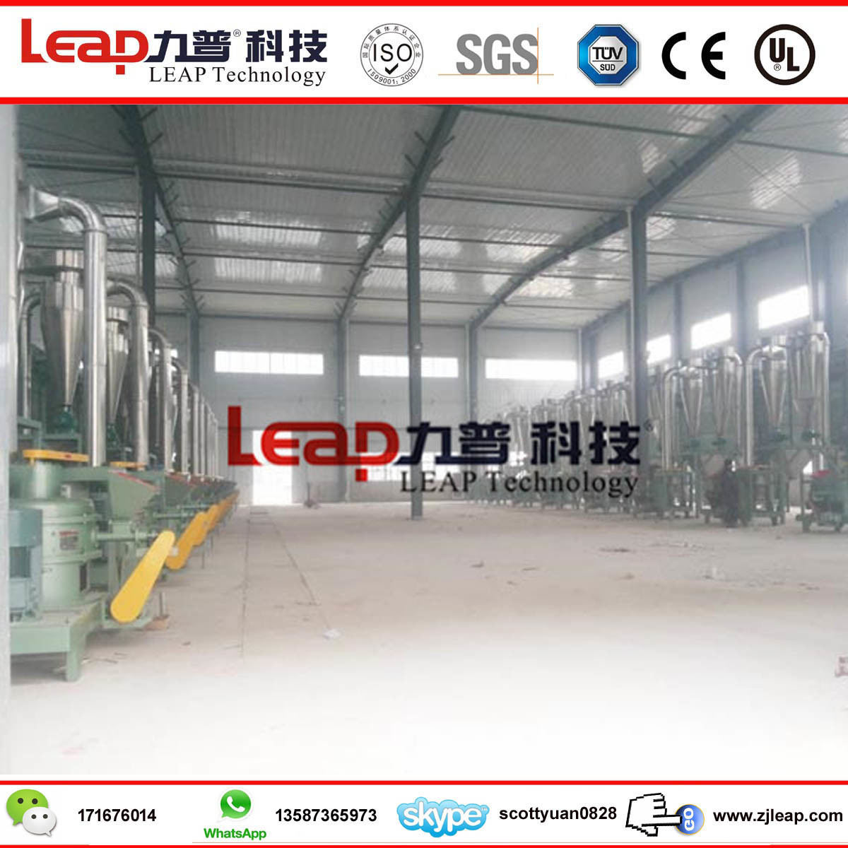 High Quality CE Certficiated Corn Grinding Mill