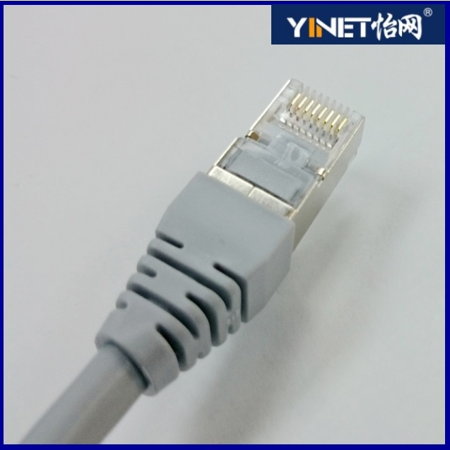3FT Cat 6 Shielded Twisted Pair Ethernet Networking Cable - Grey