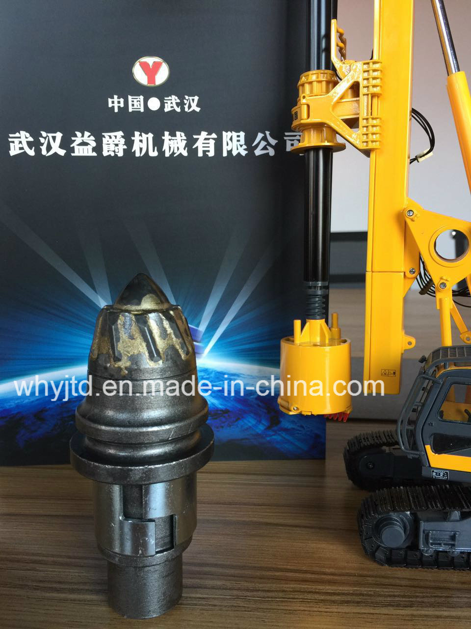 8mt High Quality Alloy Bit Drill Bits