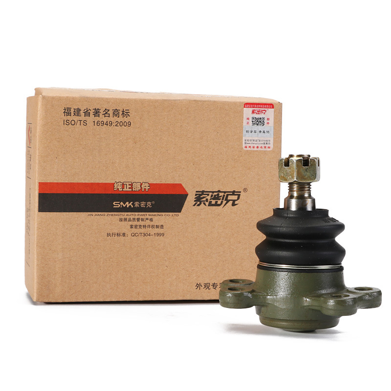 Upper Suspension Ball Joint Assemblies for Isuzu Pick-up Cars.