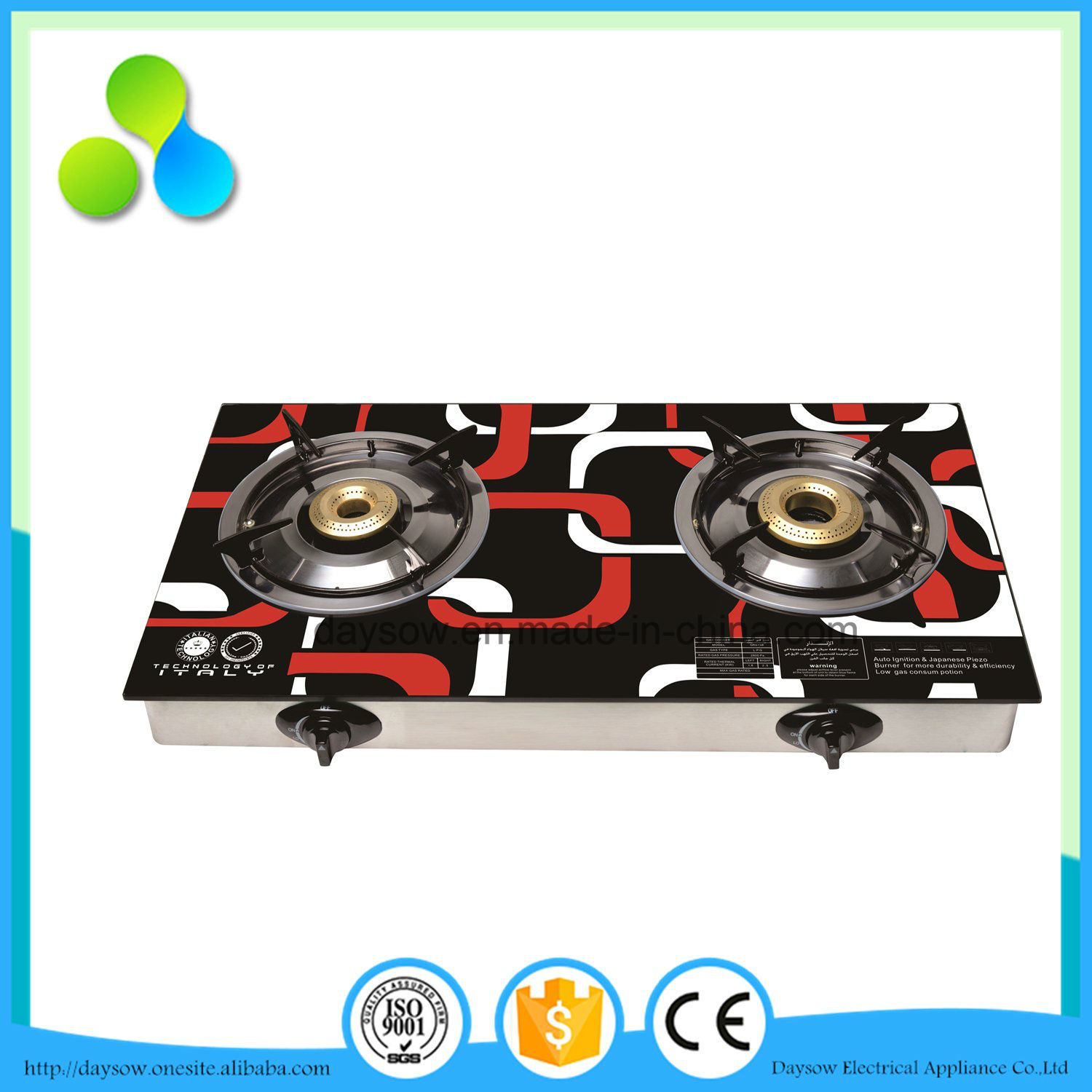 New Model Butterfly Gas Stove, Brass Burner Gas Cooker