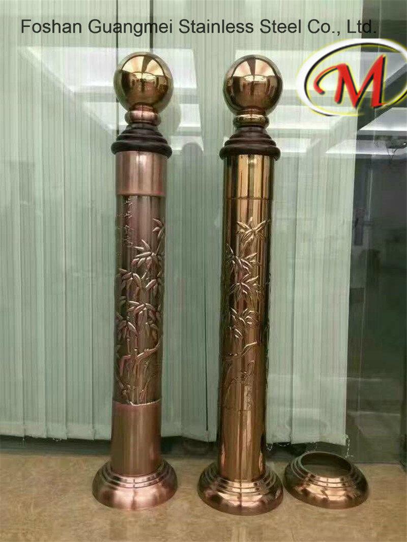 Titanium Stainless Steel Stair Railing Pillar (GM-545 / GM-B003K / GM-B165-2)