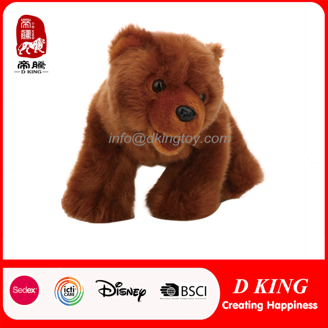 Plush Emulation Stuffed Bear Toy for Kids