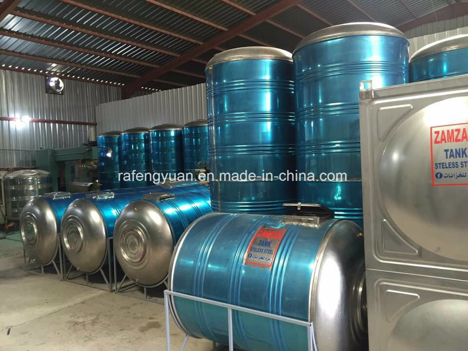 Good Quality Hortizontal Water Storage Tank
