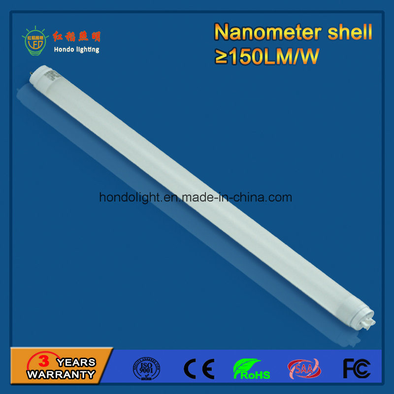 150lm/W 270 Degree Beam Angle 1200mm 18W T8 LED Tube