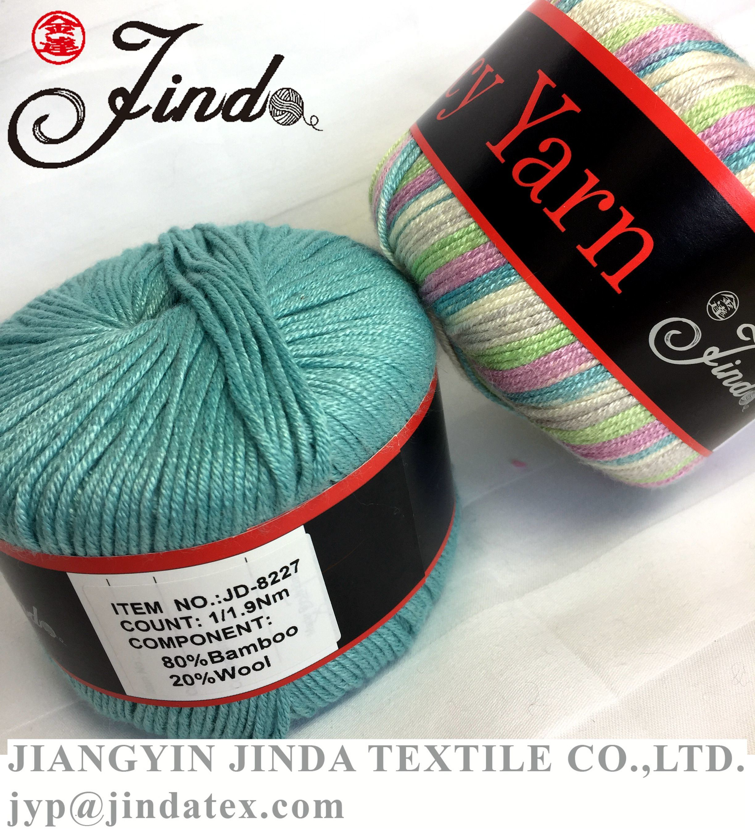 Fancy Yarn (JD-8227) Bamboo/Viscose/Wool Handknitting Yarn Fancy Yarn