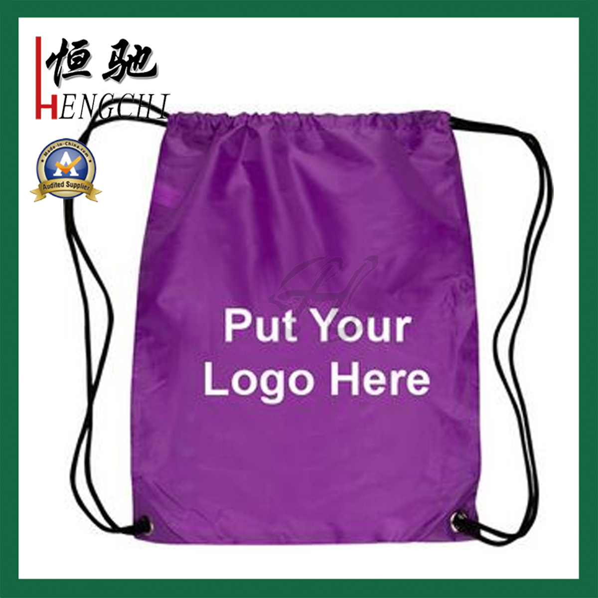 Cotton Drawstring Clothes Packing Bag for Laundry Room
