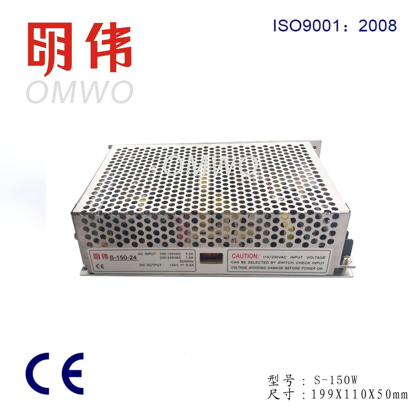 150W 15V 10A AC DC LED Power Supply S-150-15