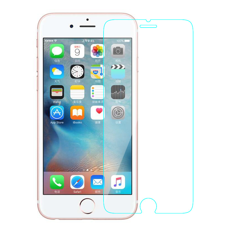 9h 2.5D Tempered Glass Screen Protector for iPhone 7