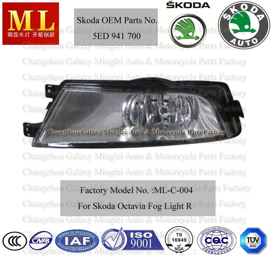 Car Fog Light for Skoda Octavia From 2012 (5E0941702)