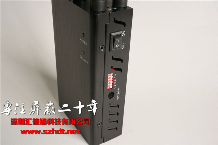 6-CH Hand-Held Mobile GSM Cell Phone Jammer