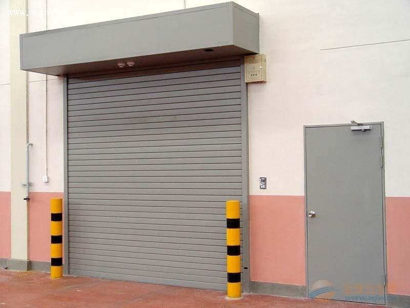 Automatic Roller Shutter Garage Door of Aluminum Alloy