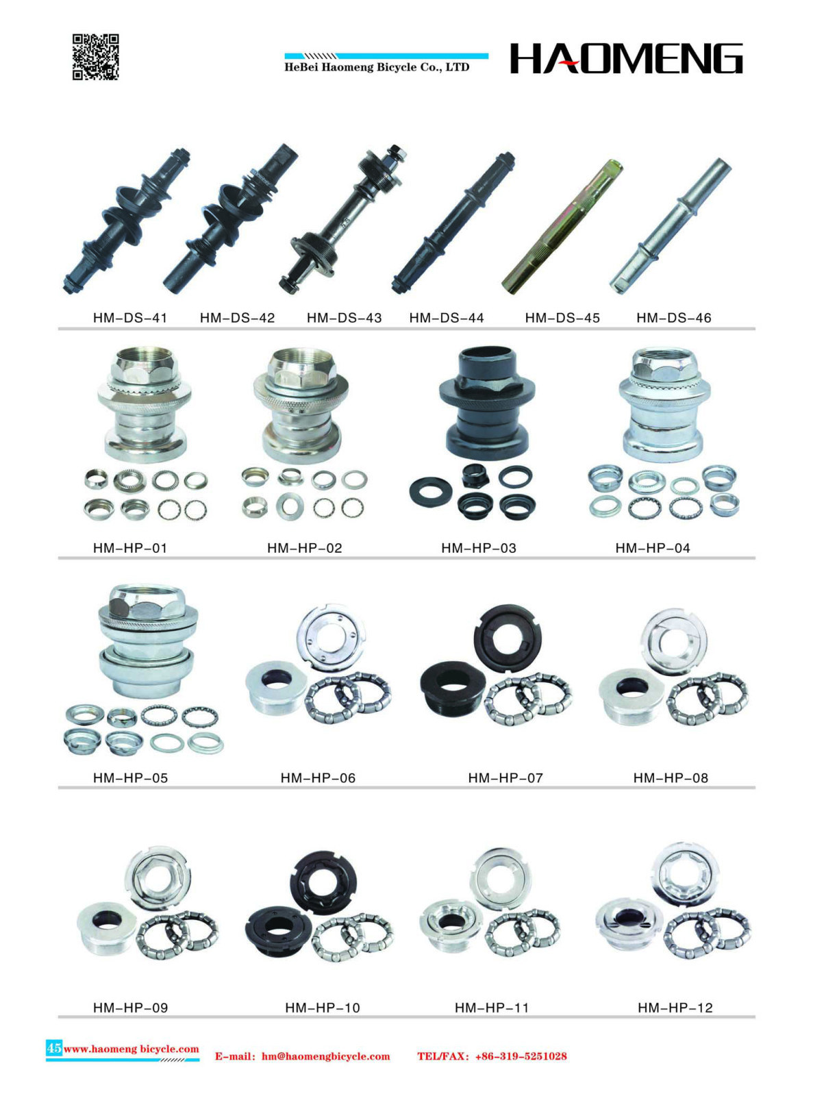 China Bicycle Bike Spare Parts Factory Manufacturer