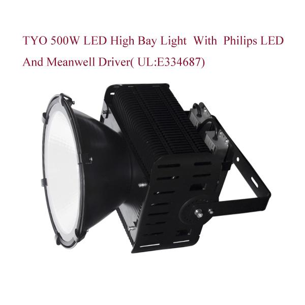 500W LED Hgihbay Light with Philip LED