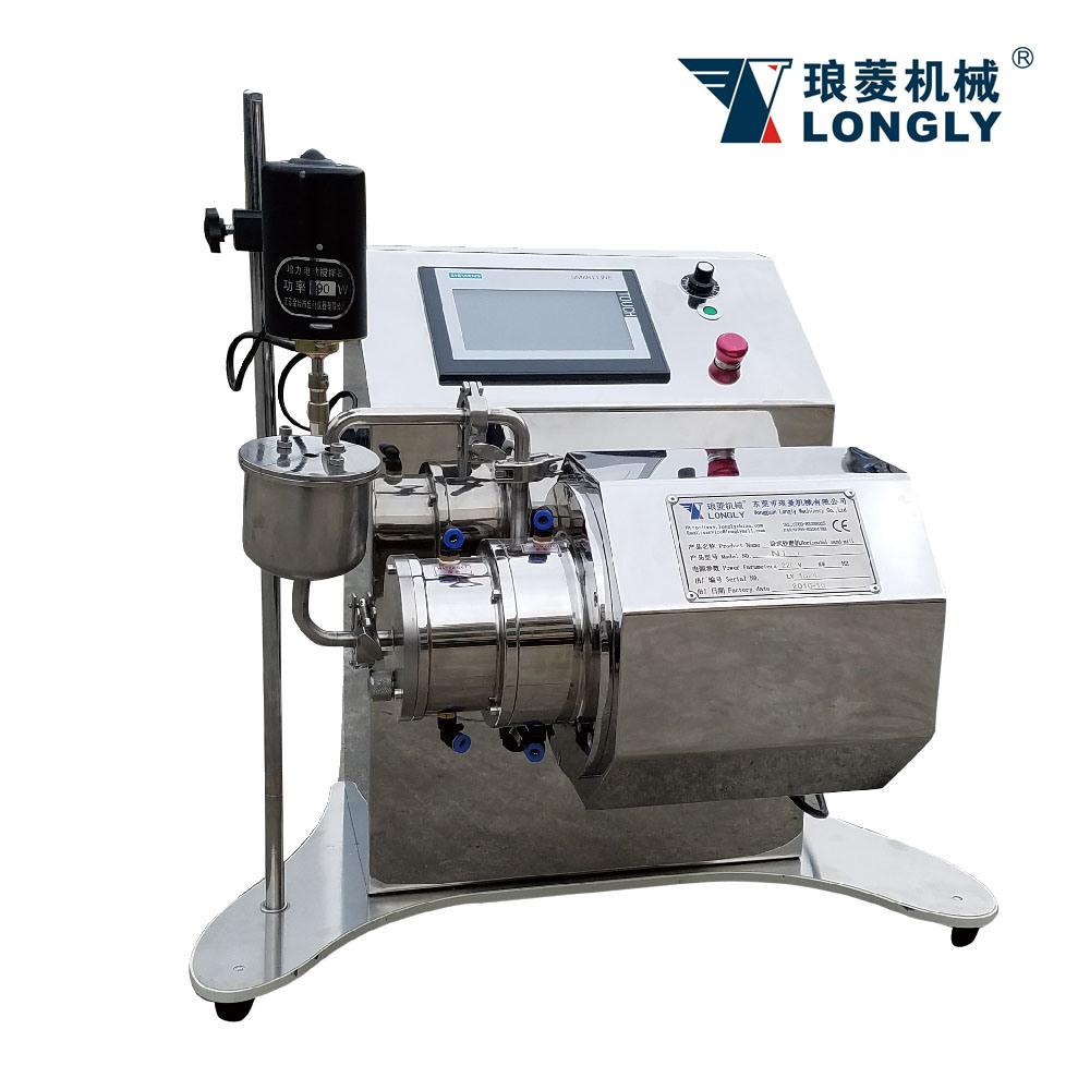 NT -V0.3 Pin Type Horizontal Lab Bead Mill