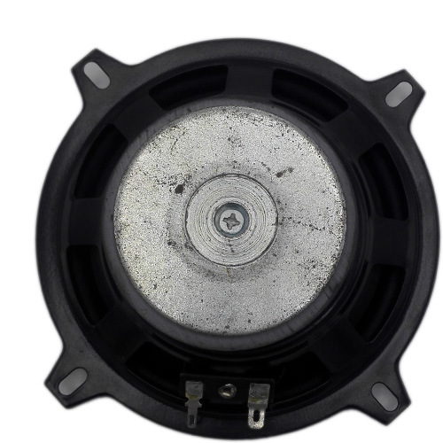 """5.25"""" 2-Way Car Coaxial Speaker with Tweeter (TS1321A)"""