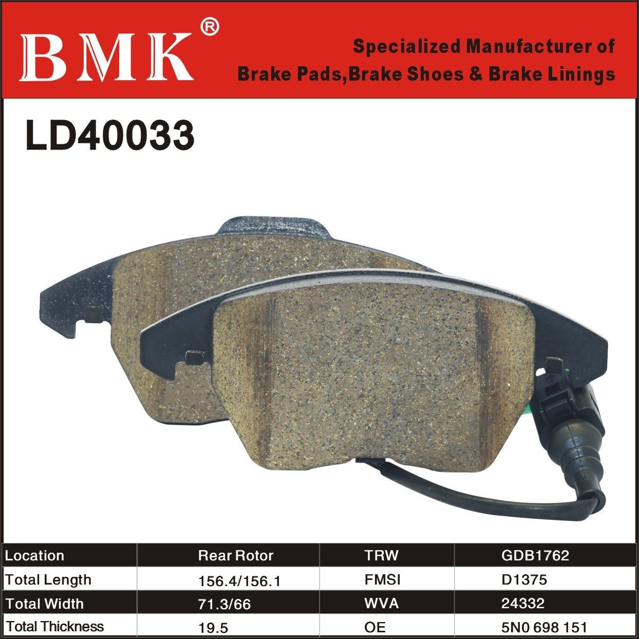 Ceramic Brake Pads (D40033) for Volkswagen