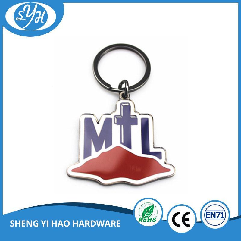Fancy Customized Zinc Alloy Enamel Keychain with Epoxy
