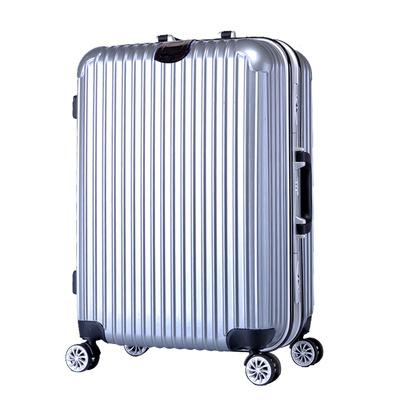 Hot Sale Fashion Urban ABS Trolley Luggage