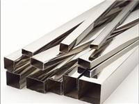 Rectangular Stainless Steel ERW Pipe