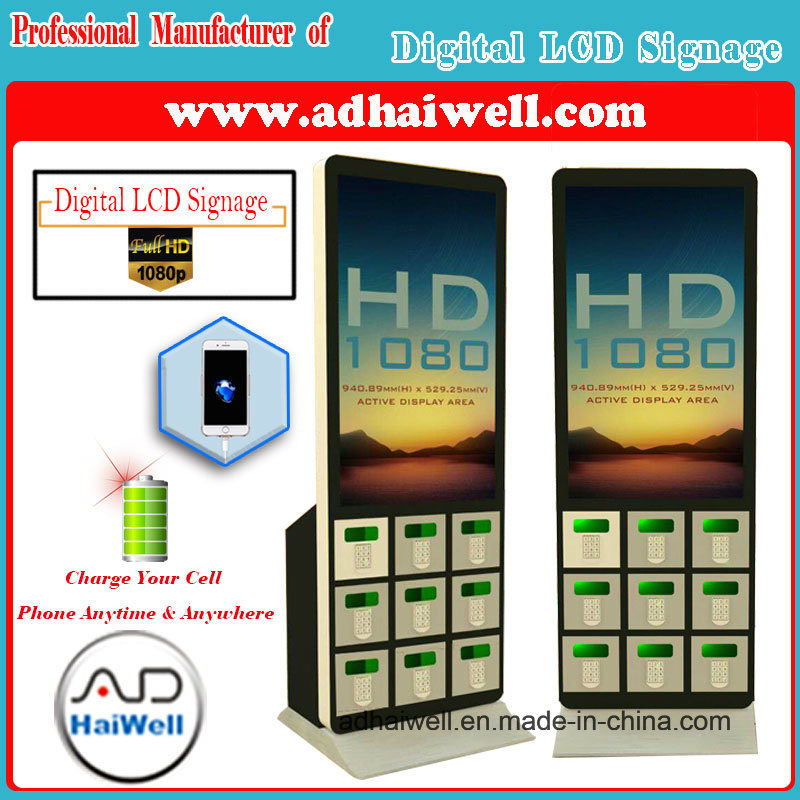"""42"""" Advertising LCD Digital Signage Electronic Lockers Mfi Cable Mobile Charging Station"""