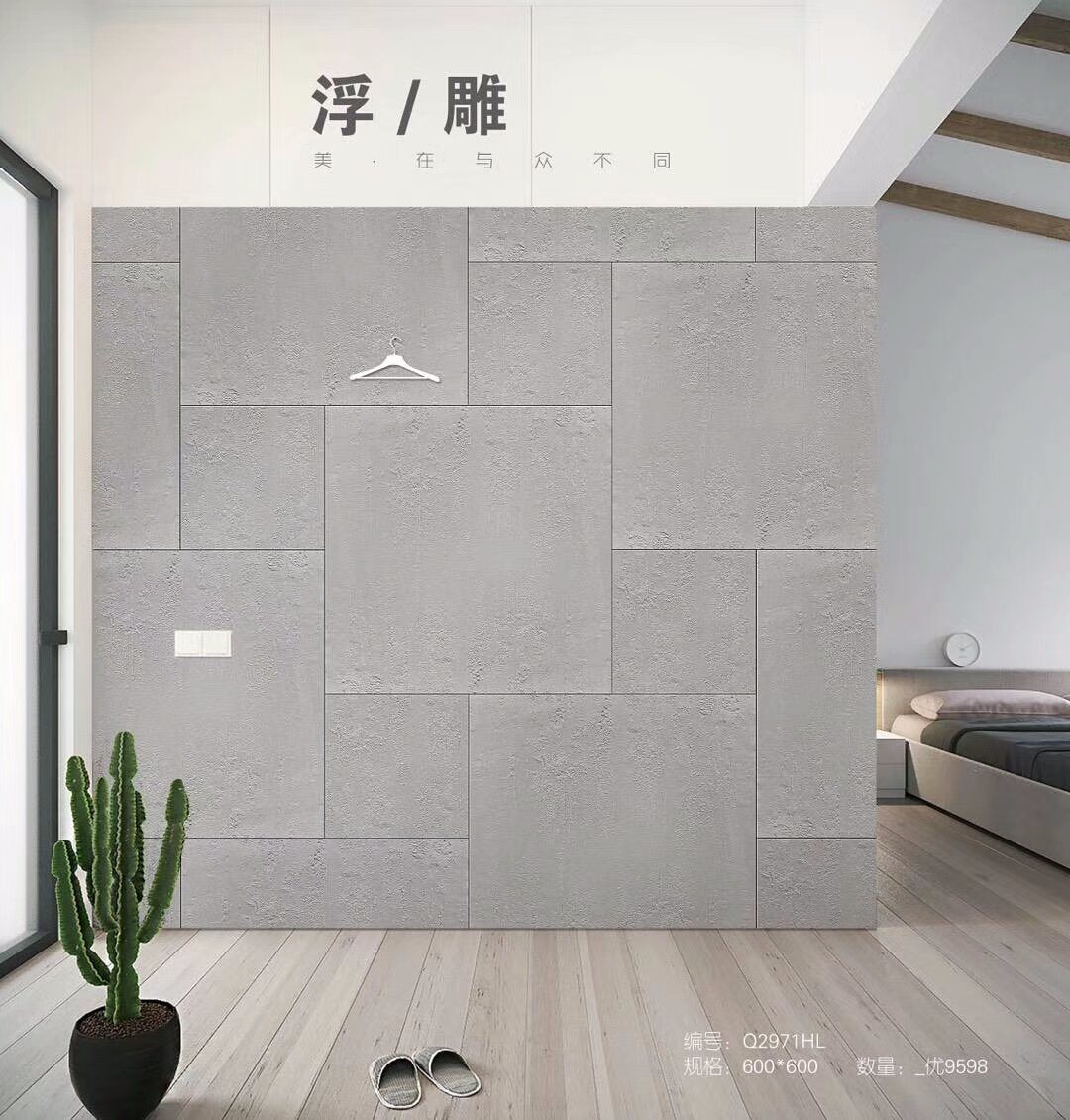 China marble tile floor tile full polished glazed tile supplier china marble tile floor tile full polished glazed tile supplier foshan zdy ceramics co ltd dailygadgetfo Choice Image