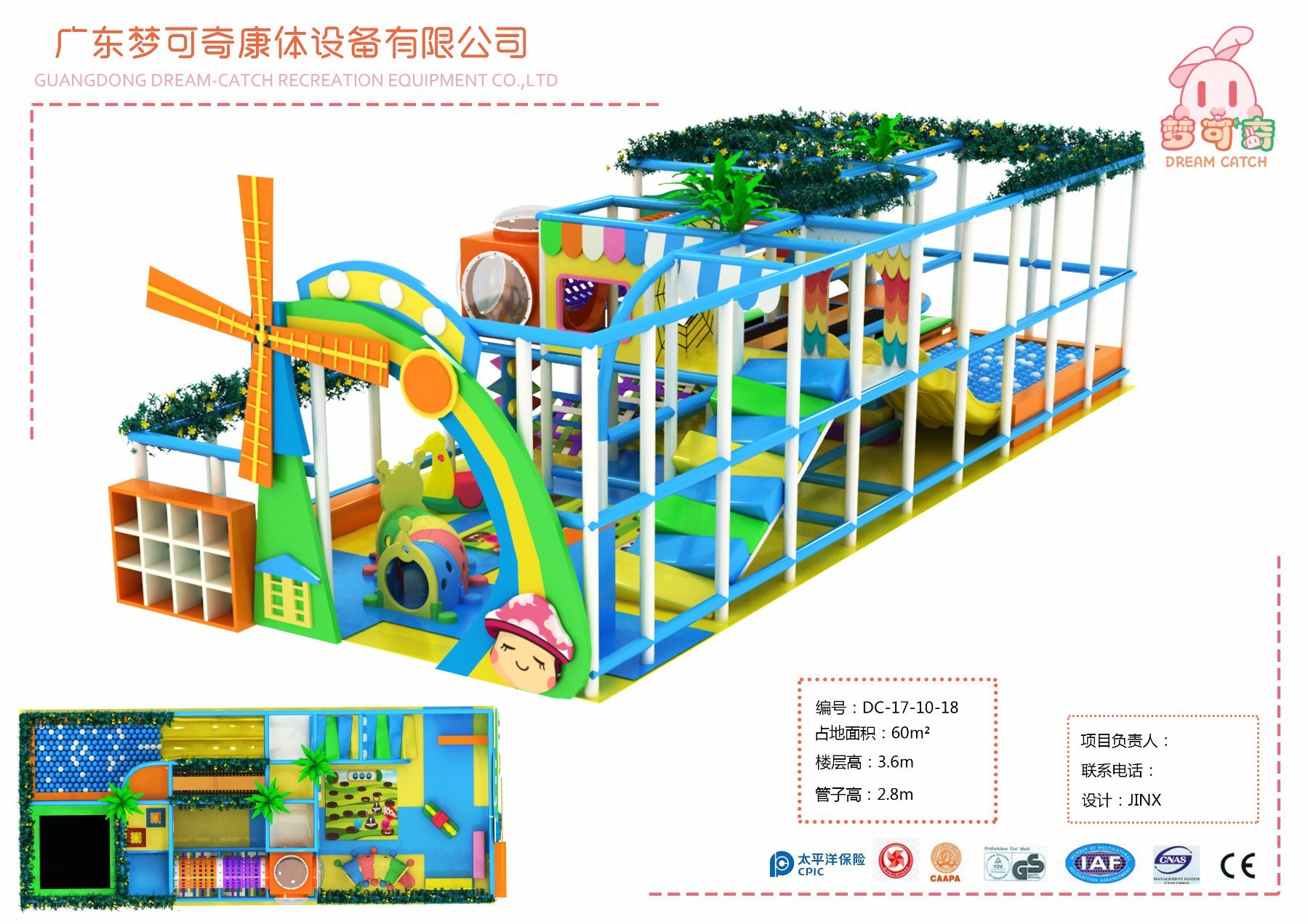 2017 Popular Funny Kids Indoor Playground Huge for Fun