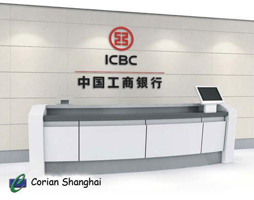 Reception Countertop Materials : China Reception Countertops (SC-013) - China solid surface reception ...