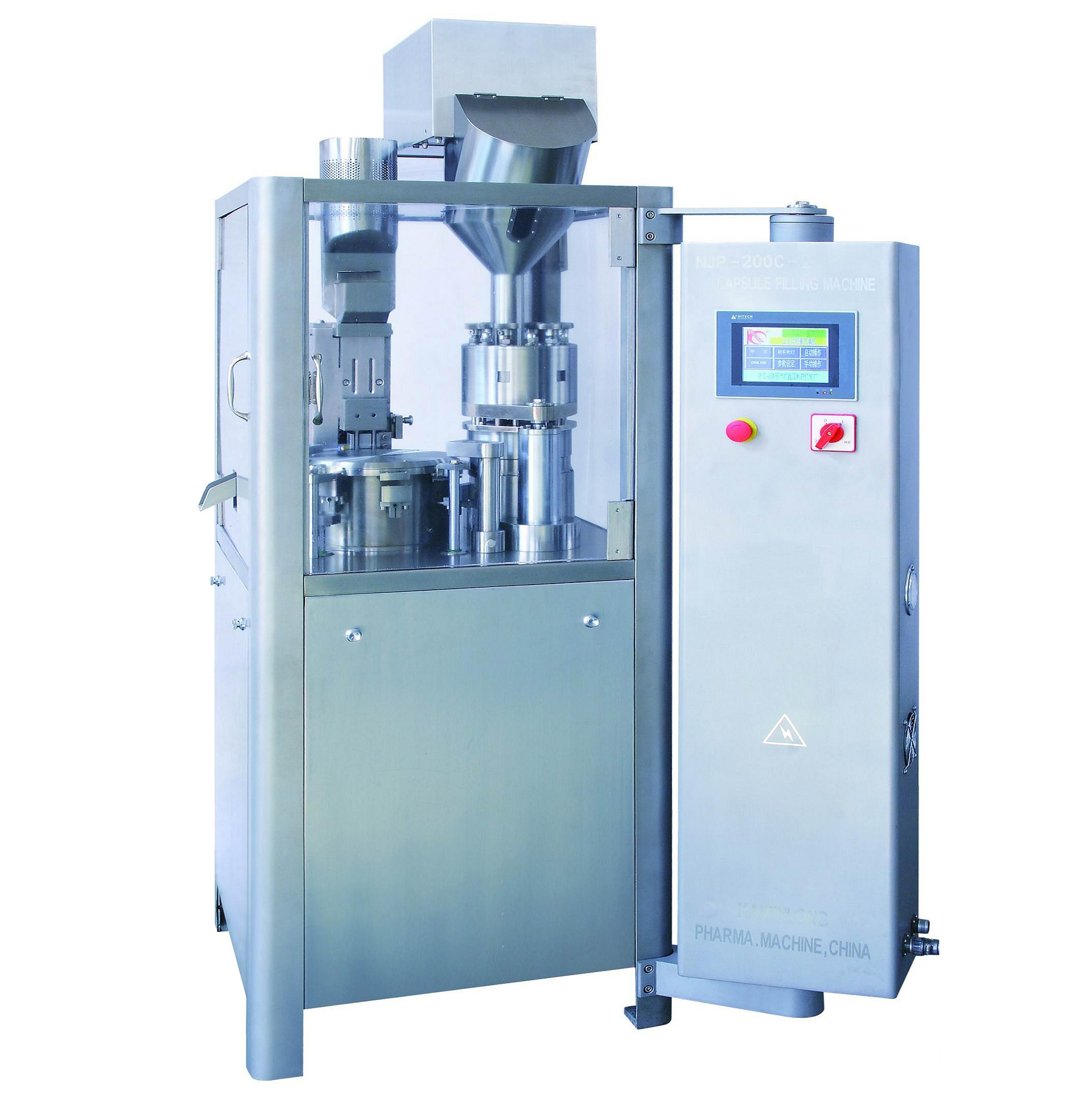 Auto Capsule Filling Machine (NJP-200)