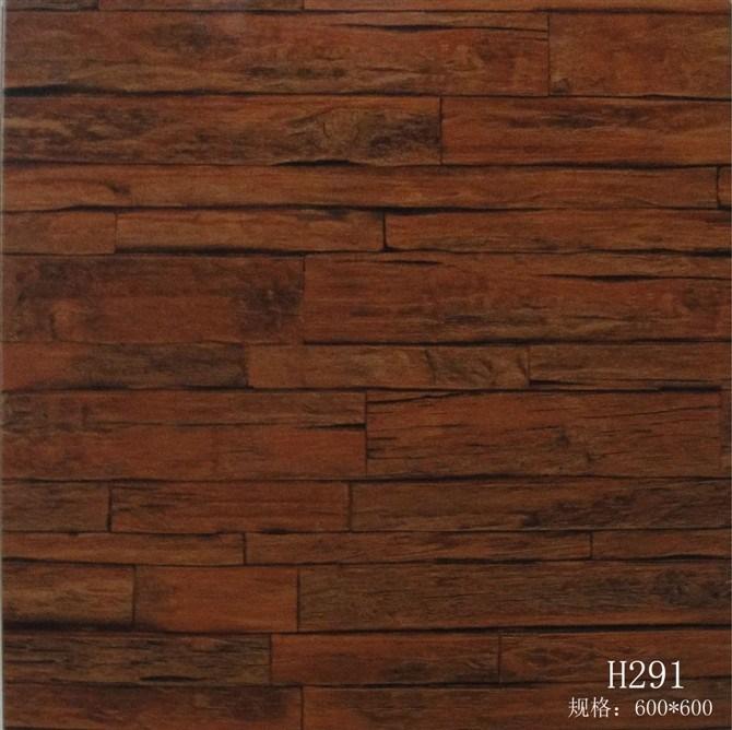 Square laminate flooring 291 photos pictures for Square laminate flooring