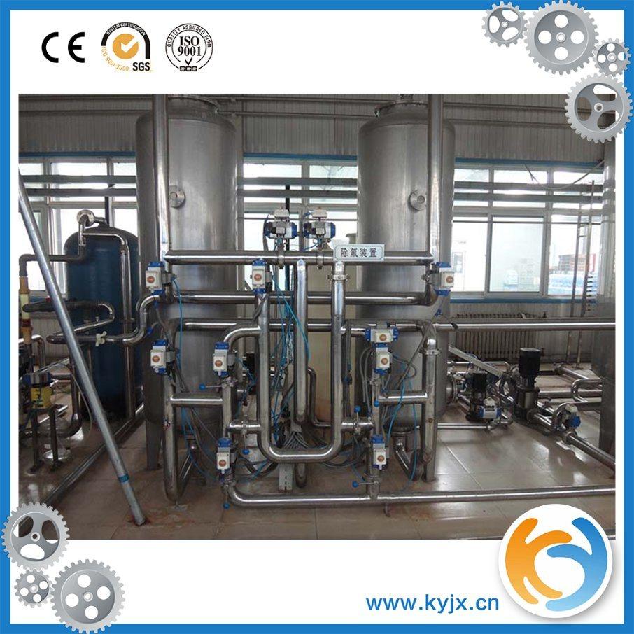 High Temperature Instantaneous Sterilization Machine for Processing