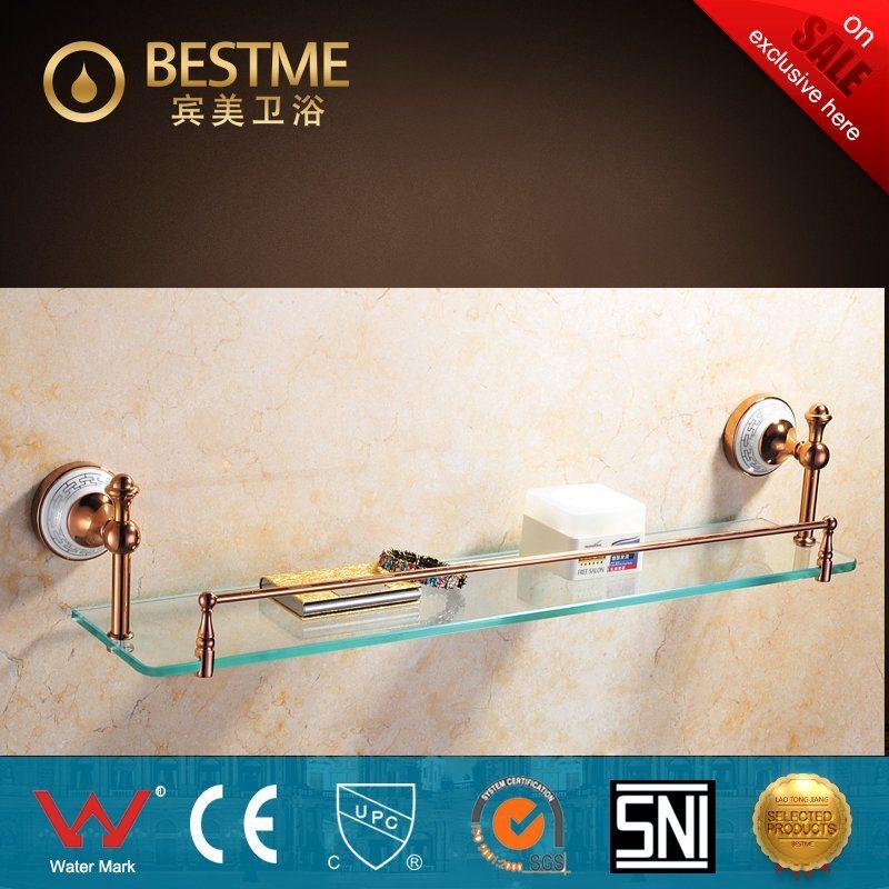 Golden Polyresin Bathroom Accessory